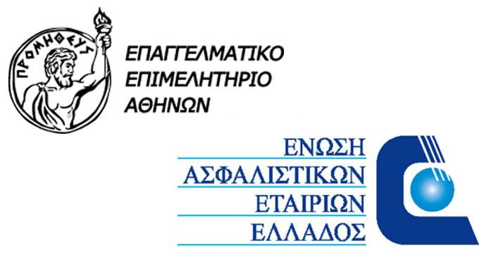ΕΕΑ προς ΕΑΕΕ: Πρέπει άμεσα να λυθεί το θέμα των συμβάσεων
