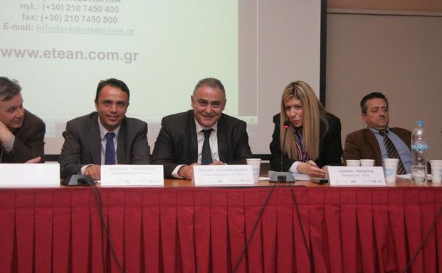 Παρουσίαση του ΕΣΠΑ για επαγγελματίες στο Περιστέρι