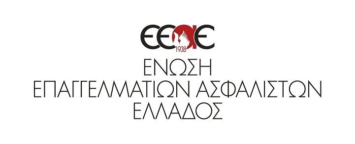 ΕΕΑΕ: Επιστολή στην ΑΑΔΕ για άδικη παράληψη ασφαλιστικών διαμεσολαβητών από το μέτρο Μείωσης Προκαταβολής Φόρου
