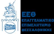 Δωρεάν εκπαιδευτικά σεμινάρια του ΙΧΟΣ στο ΕΕΘ