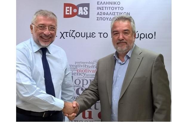 Συνεργασία του ΕΙΑΣ με τον κ. Άκη Αγγελάκη σε δύο νέα εκπαιδευτικά προγράμματα για ασφαλιστικούς διαμεσολαβητές