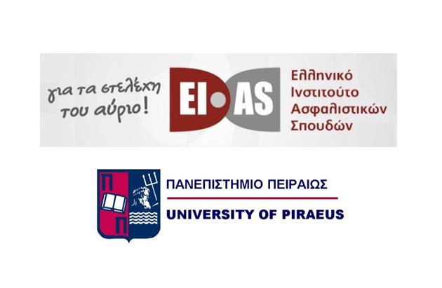 Ακαδημαϊκή Συνεργασία Ε.Ι.Α.Σ και Πανεπιστημίου Πειραιώς «Πρόγραμμα Σπουδών Financial Planning και Συμβουλευτικών Πωλήσεων»