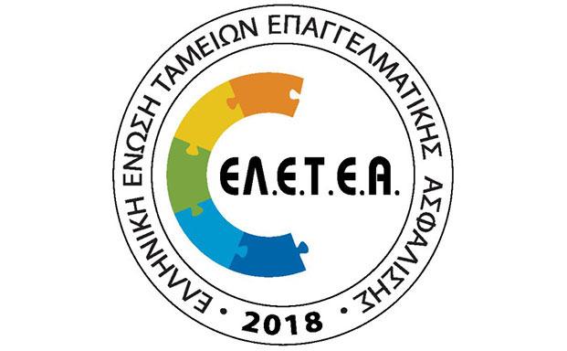 Συνάντηση Δ.Σ. ΕΛ.Ε.Τ.Ε.Α. με τον Πρόεδρο και Στελέχη της Ευρωπαϊκής Αρχής Ασφαλίσεων & Επαγγελματικών Συντάξεων«European Insurance and Occupational Pensions Authority (EIOPA)»