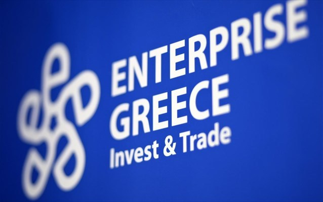 "O Oργανισμός Enterprise Greece με 22 ξένους διπλωμάτες στην Κέρκυρα στο πλαίσιο του Προγράμματος ""Synergassia"""