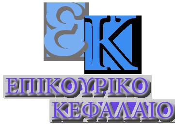 Διαγωνισμός του ΕΚ για ακίνητα των Αργοναυτική, Γενική Ένωση, Γενική Πίστη, Εγνατία, Εθνικό Ίδρυμα Ασφαλειών και Le monde