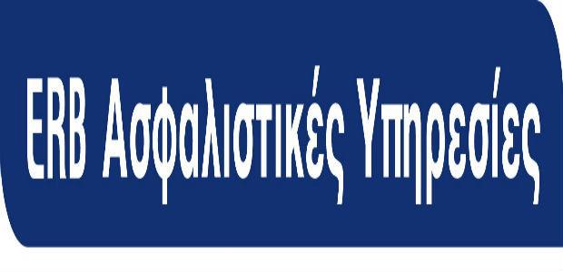 Άμεση αποζημίωση της Creta Farms στην Κρήτη με 9.150.000 ευρώ
