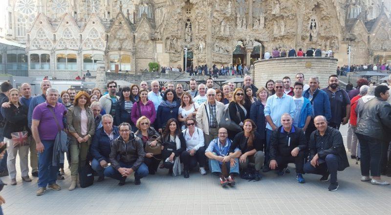 Ταξίδι επιβράβευσης στην Βαρκελώνη για τους συνεργάτες της ERGO
