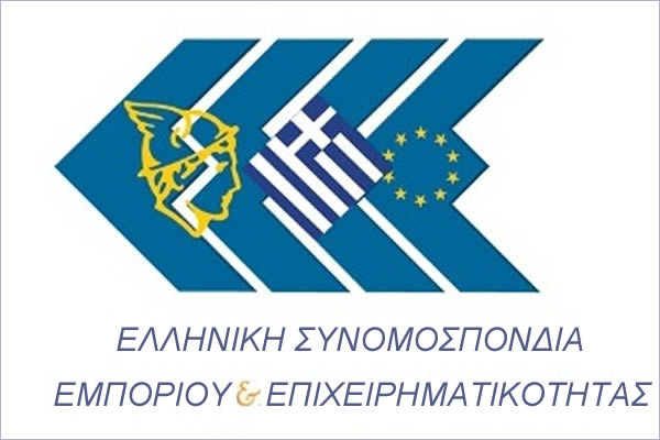 ΕΣΕΕ: αποτίμηση των επιπτώσεων στην πραγματική οικονομία από τη μεταβολή του ΦΠΑ