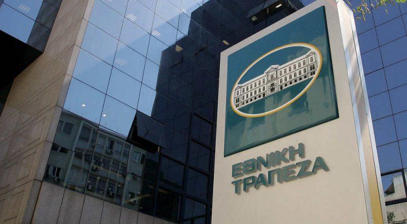 Εθνική Τράπεζα: Νέος Γενικός Διευθυντής Οικονομικών Υπηρεσιών Τράπεζας & Ομίλου, ο Χρ. Χριστοδούλου