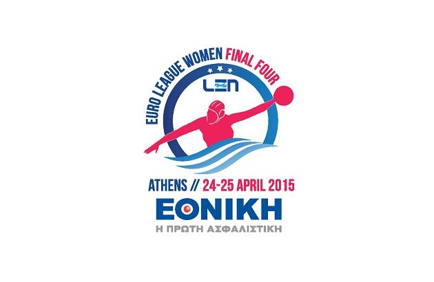 Η Εθνική Ασφαλιστική επίσημος χορηγός του Water Polo Euroleague Women Final Four