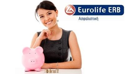 Ημερίδα της Eurolife ERB για τη σύνταξη και την αποταμίευση