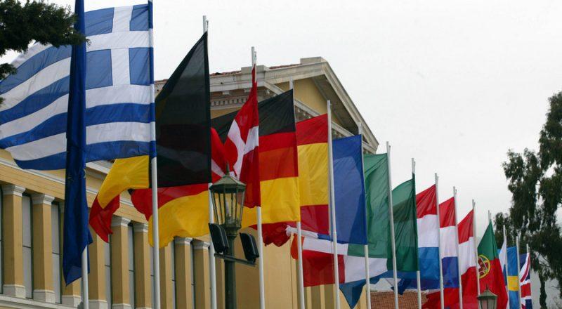 Νέοι κανόνες διαφάνειας στην ανταλλαγή φορολογικών αποφάσεων στην Ε.Ε