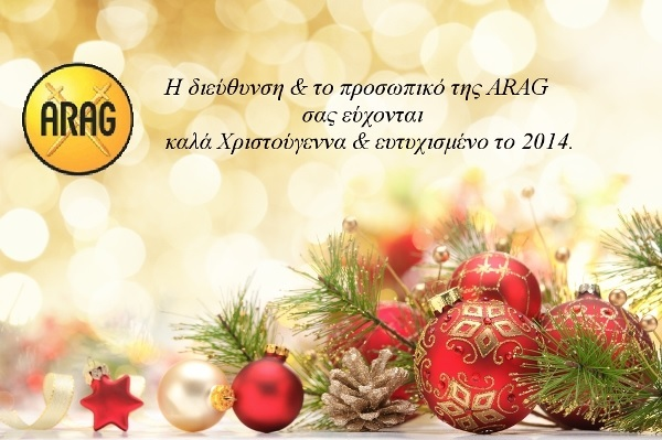 Ευχές από την ARAG