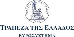 Αναβολή εξετάσεων TTE λόγω εκλογών – Νέες ημερομηνίες