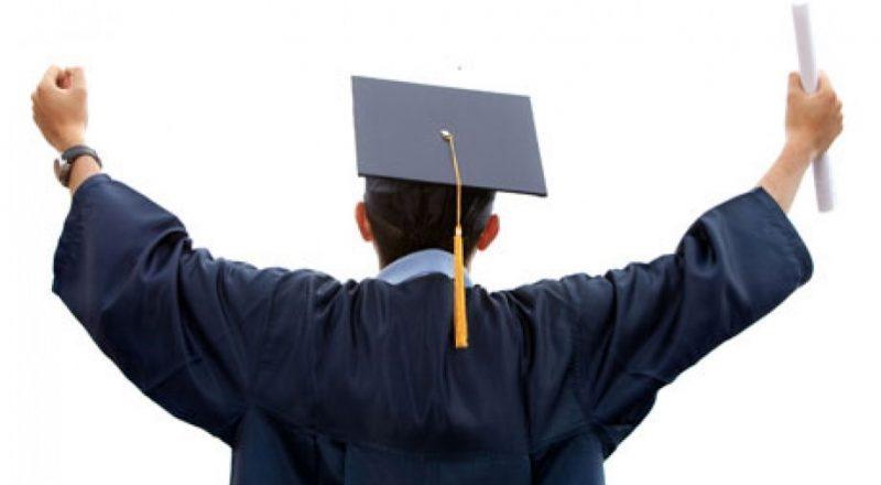 ΕΙΑΣ: Πρόγραμμα ασφαλιστικών σπουδών
