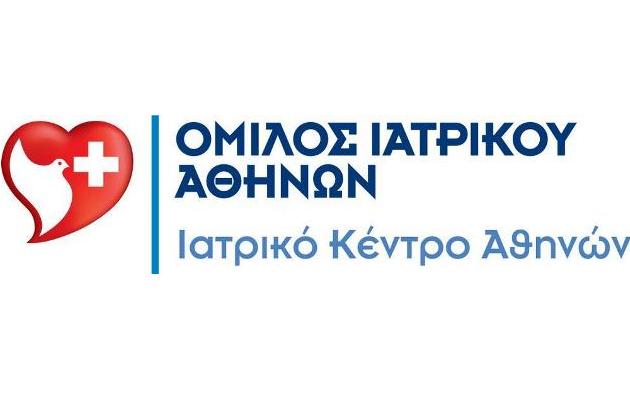 Ιατρικό Κέντρο Αθηνών: 13η Εθελοντική Αιμοδοσία Εργαζομένων