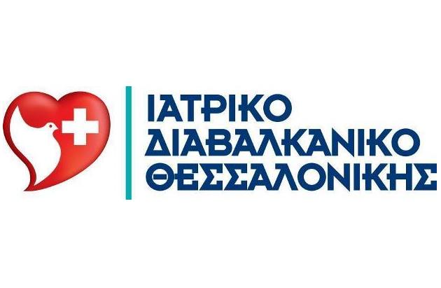 Ιατρικό Διαβαλκανικό Θεσσαλονίκης: Ιατρικός Υποστηρικτής της 84ης ΔΕΘ