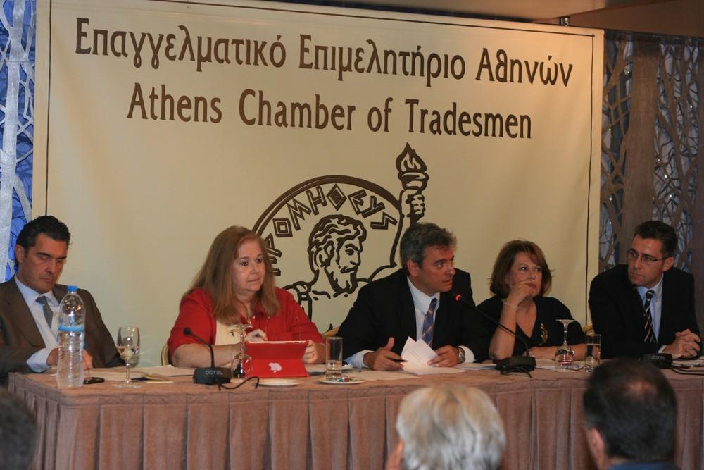 Ο κύριος Γ.Βασιλάτος, η κ.Ε.Γρυπάρη, ο κύριος Δ.Γαβαλάκης η κυρία Δ.Λύχρου και ο συντονιστής των πάνελ κύριος Γ.Παχουλάκης.