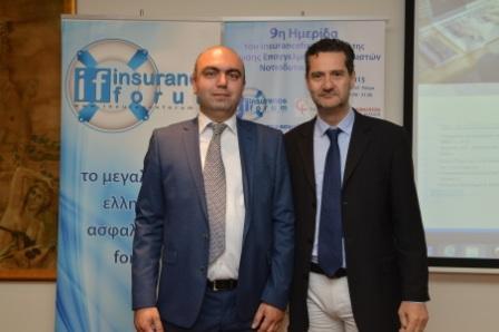 Με μεγάλη επιτυχία διεξήχθη η 9η Ημερίδα του Insuranceforum.gr και της Ένωσης Επαγγελματιών Ασφαλιστών Νοτιοδυτικής Ελλάδος