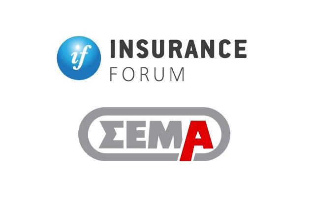 16η Ημερίδα του InsuranceForum.gr  & του Συνδέσμου Ελλήνων Μεσιτών Ασφαλίσεων