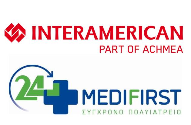 Η INTERAMERICAN εστιάζει στις πρωτοβάθμιες υπηρεσίες Υγείας με ιδιόκτητες υποδομές
