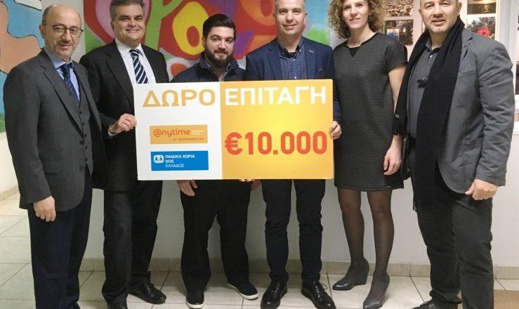 Η ΙΝΤERAMERICAN διευρύνει την υποστήριξή της  στα Παιδικά Χωριά SOS Ελλάδος