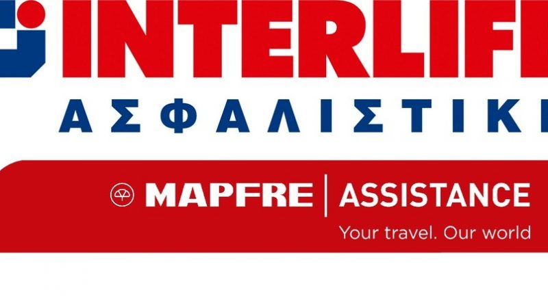 Νέα συνεργασία της INTERLIFE με τη MAPFRE ASISTENCIA