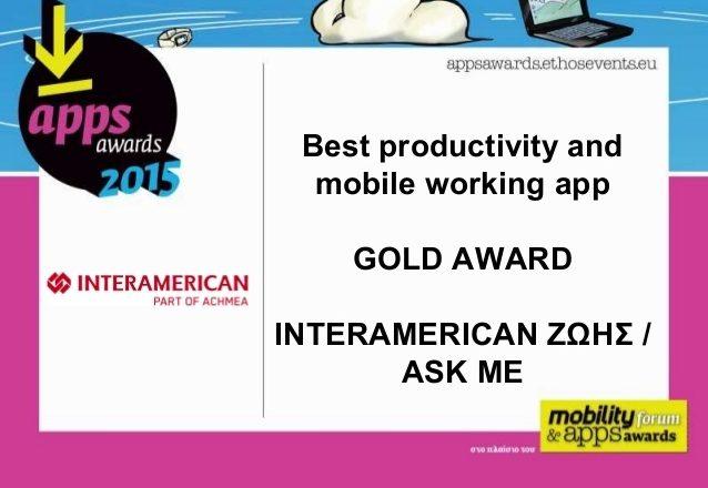 """Διάκριση για το """"ask me"""" της Interamerican στα Apps Awards"""
