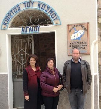 H INTERAMERICAN ασφαλίζει τα παιδιά της «Κιβωτού του Αιγαίου»
