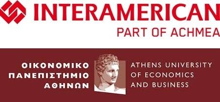 Καινοτομίες στην υγεία από το Οικονομικό Πανεπιστήμιο Αθηνών και την INTERAMERICAN