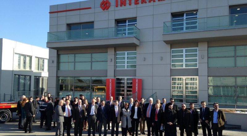 Interamerican: Στρατηγικός προσανατολισμός στην περιφερειακή ανάπτυξη