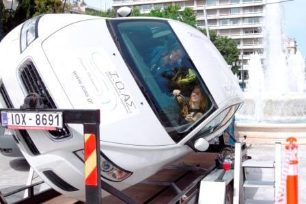 Ασφαλής Οδήγηση, Ζήτημα Ζωής: Φεστιβάλ της ΕΑΕΕ για την Οδική Ασφάλεια