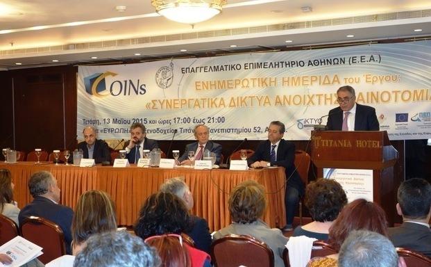 Το ΕΕΑ στηρίζει ενεργά την επιχειρηματικότητα και την καινοτομία