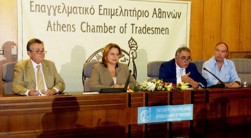 Λύσεις Κατσέλη στο ΕΕΑ για «δεύτερη ευκαιρία» και διαμεσολάβηση