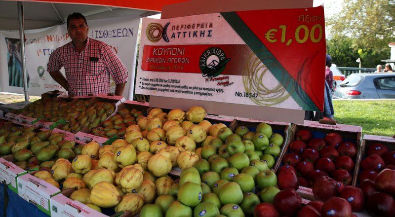 Ανανέωση αδειών επαγγελματιών πωλητών Λαϊκών Αγορών