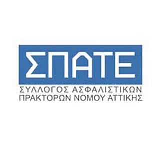 ΣΠΑΤΕ: Νέοι Κανόνες και Οδηγίες για την Ασφαλιστική Διαμεσολάβηση