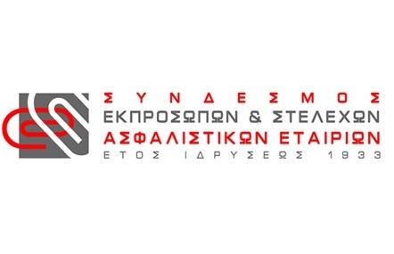 Εκδήλωση για την «Διαφάνεια στη διαμεσολάβηση»