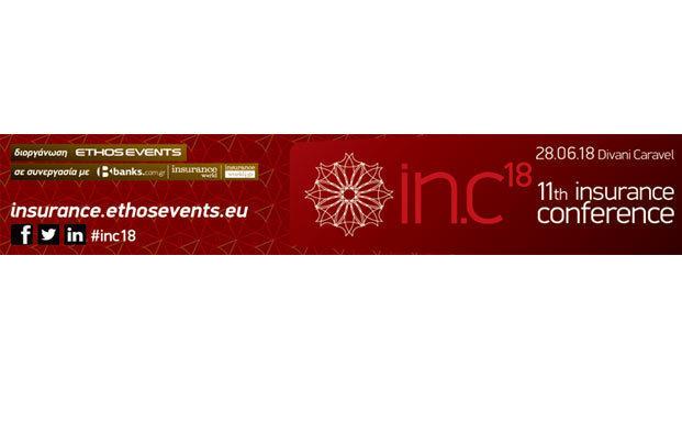11th Insurance Conference: Απονομή Τιμητικής Διάκρισης στον Νικόλαο Α. Μακρόπουλο