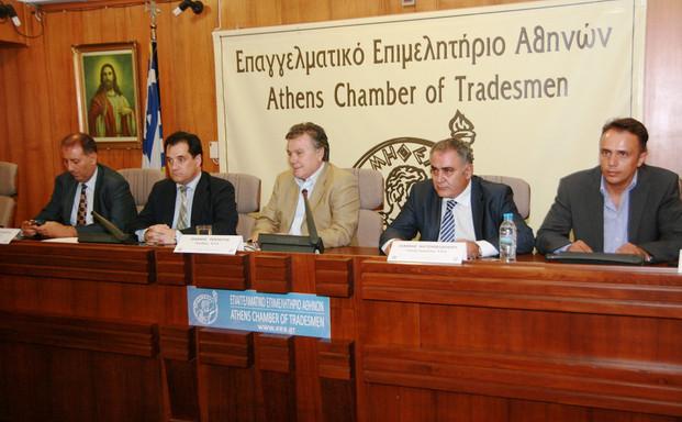 Επίσκεψη του Υπουργού Υγείας κ.  A.  Γεωργιάδη στο ΕΕΑ