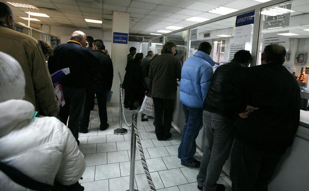 Εγκύκλιος της ΓΓΔΕ για συμψηφισμό οφειλών με επιστροφή ΦΠΑ