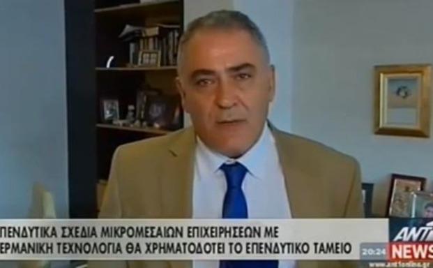 Παρέμβαση του ΕΕΑ για την ίδρυση ταμείου μικρομεσαίων