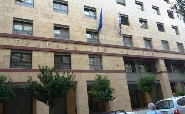 ΤτΕ: Αναβολή εξετάσεων Θεσσαλονίκης για την πιστοποίηση επαγγελματικών γνώσεων για τη δραστηριότητα διανομής (αντ)ασφαλιστικών προϊόντων