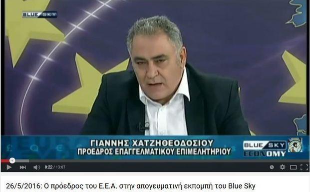Γ. Χατζηθεοδοσίου:«Δεν θα λειτουργήσουν τα μέτρα του μνημονίου»!- video-