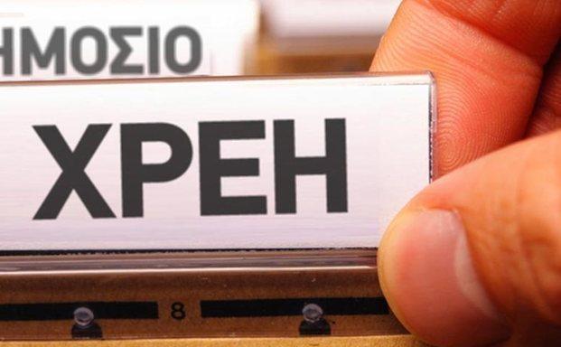 Έρχεται νέο πρόγραμμα υποστήριξης δανειοληπτών – Στο τραπέζι νέο θεσμικό πλαίσιο συνολικής ρύθμισης χρεών