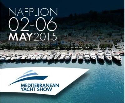Η AXA χορηγός στο 2ο Mediterranean Yacht Show του Ναυπλίου