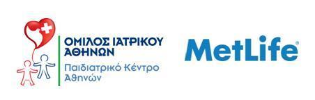 Διεύρυνση συνεργασίας MetLife με τον Όμιλο Ιατρικού Αθηνών