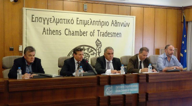 Συνάντηση του νέου Διοικητή του ΟΑΕΕ με το Δ.Σ. του ΕΕΑ