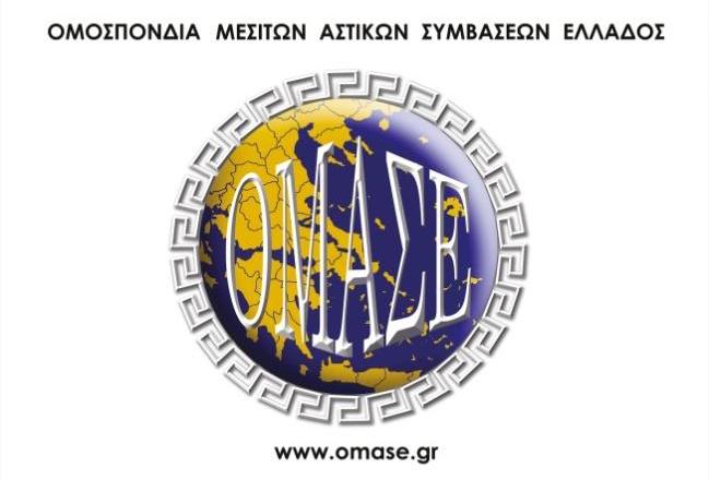 Εκδήλωση Ο.Μ.Α.Σ.Ε. για τη φορολογία ακινήτων στο MONEY SHOW 2016