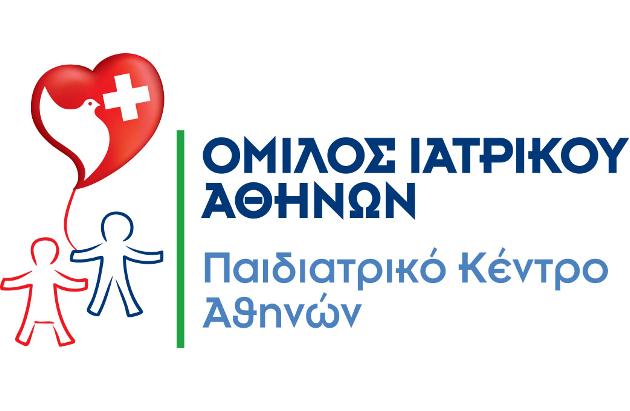 Παιδιατρικό Κέντρο Αθηνών: Προληπτικές εξετάσεις σε προνομιακές τιμές