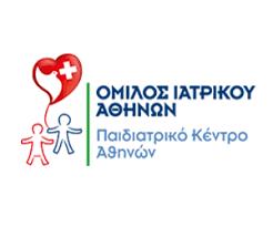 Παιδιατρικό Κέντρο Αθηνών: Προσφορά πακέτου εξετάσεων για τη νέα σχολική χρονιά